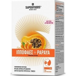 Superfoods Ιπποφαές & Papaya Συμπλήρωμα...