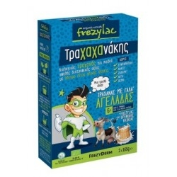 Frezyderm Frezylac Τραχαχάνακης Τραχανάς με Γάλα...