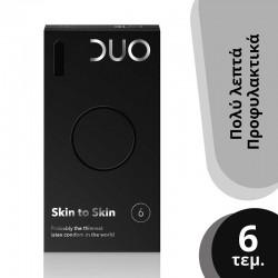 Duo Skin To Skin -  Προφυλακτικά Υψηλής Ποιότητας...