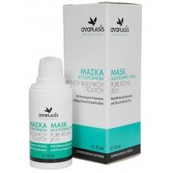 Anaplasis Lightening Spots Mask Μάσκα Δυσχρωμιών με...