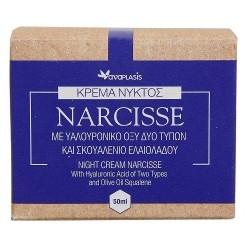 Anaplasis Αντιγηραντική Κρέμα Νυκτός Narcisse με...