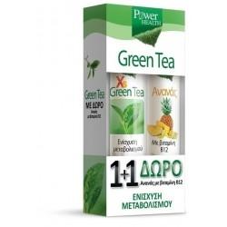 Power Health Promo Αναβράζοντα Δισκία Green Tea XS...