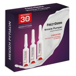 FrezyDerm Promo Cream Booster Wrinkle Plumper Αγωγή...