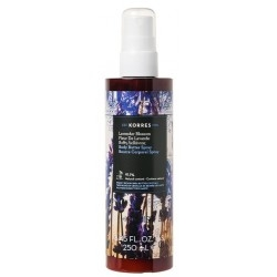 Korres Lavender Blossom Body Butter Spray Ενυδατικό...