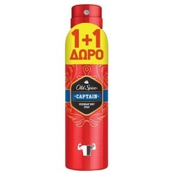 Old Spice Promo Captain Deodorant Body Spray (1+1...