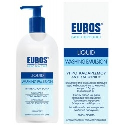 Eubos Liquid Blue Washing Emulsion Υγρό Καθαρισμού...