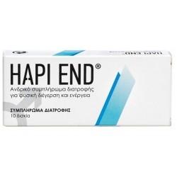Hapi End Φυτικό Συμπλήρωμα Διατροφής για τη...