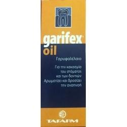 Tafarm Garifex Oil Γαρυφαλέλαιο για την Κακοσμία του...