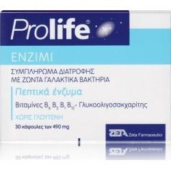 Prolife Enzimi Συμπλήρωμα Διατροφής με Πεπτικά...