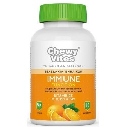 Vican Chewy Vites Adults Immune Function...