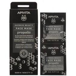 Apivita Express Beauty Propolis Μαύρη Μάσκα Προσώπου...