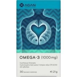 Agan Omega-3 1000mg Συμπυκνωμένη Πηγή Ωμέγα-3...