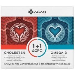 Agan Promo Cholesten Για τον Έλεγχο της Χοληστερόλης...