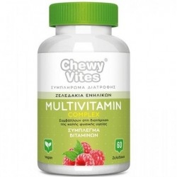 Vican Chewy Vites Adults Multivitamin Complex...