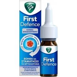 First Defence Spray για τη Μύτη για την Αντιμετώπιση...