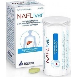 Demo Nafliver Συμπλήρωμα για τη Φυσιολογική...