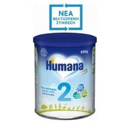 Humana Optimum 2 Γάλα 2ης Βρεφικής Ηλικίας 350g
