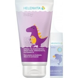 Helenvita Promo Nappy Rash Cream 150ml & Δώρο...