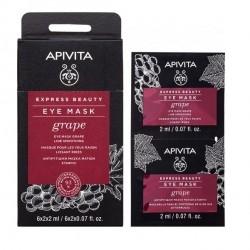 Apivita Express Beauty Αντιρυτιδική Μάσκα Ματιών με...