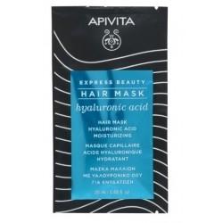 Apivita Express Beauty Μάσκα Μαλλιών για Ενυδάτωση...