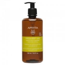 Apivita Gentle Daily Shampoo Σαμπουάν Καθημερινής...
