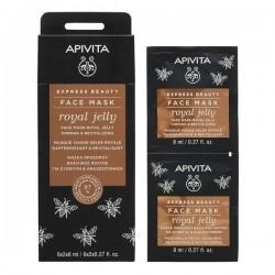 Apivita Express Gold Μάσκα Σύσφιξης Και Ανάπλασης με...