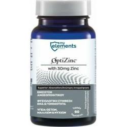 MyElements OptiZinc 30mg για Ενίσχυση του...