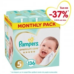 Pampers Premium Care Monthly Pack Πάνες No 5...