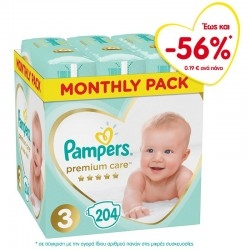 Pampers Premium Care Monthly Pack Πάνες No3...