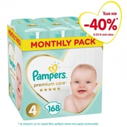 Pampers Premium Care Monthly Pack Πάνες No 4...