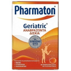 Pharmaton Geriatric με Ginseng G115 Συμπλήρωμα...