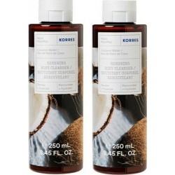 Korres Body Cleanser Αφρόλουτρο Νερό Καρύδας (1+1...
