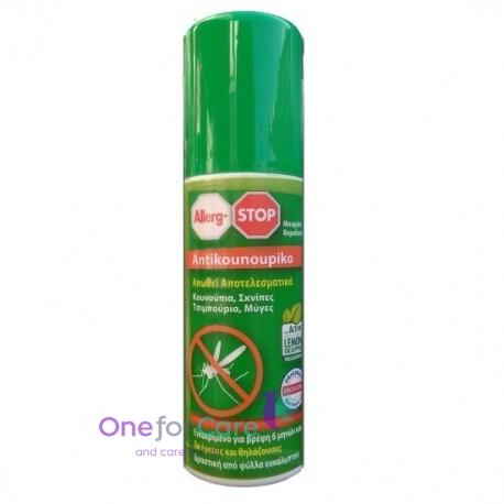 Allerg-Stop Αντικουνουπικό Spray για Βρέφη από 6...