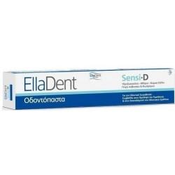 EllaDent SensiD Οδοντόκρεμα για Ευαίσθητα Δόντια 75ml