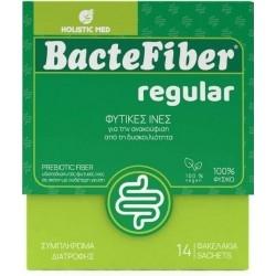 Holistic Med BacteFiber Regular Συμπλήρωμα Διατροφής...