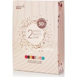 Panthenol Extra 2 Weeks Beauty Diary Set με 12...