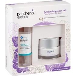 Panthenol Extra Promo Face and Eye Cream 50ml &...