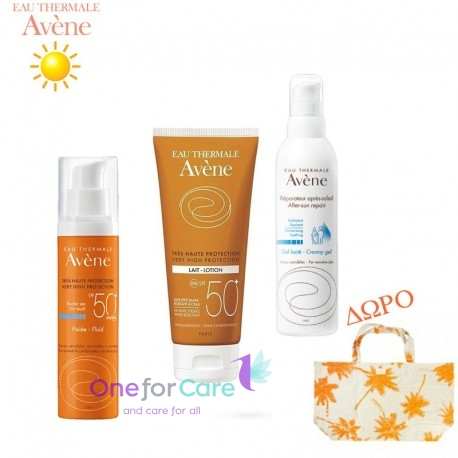 Avene Summer Box 1 Dry Touch Fluide spf50 50ml +...
