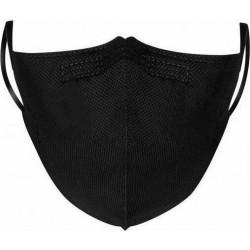 Respilon RespiPro Carbon Filtration Mask Μάσκα...