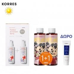 Korres Summer Box Berries Παιδικό Αντηλιακό Spray...