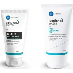 Panthenol Extra Σύστημα Ολοκληρωμένου Καθαρισμού...
