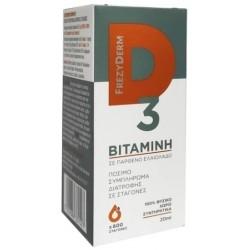Frezyderm Vitamin D3 Πόσιμο Συμπλήρωμα Διατροφής σε...