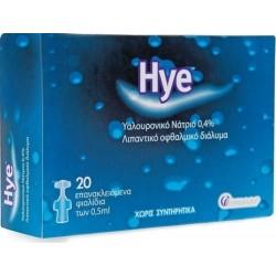 Maxyn Hye Λιπαντικό Οφθαλμικό Διάλυμα με Υαλουρονικό...
