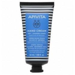 Apivita Hand Cream Κρέμα Χεριών για Ξηρά-Σκασμένα με...