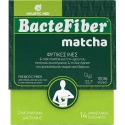 Holistic Med BacteFiber Matcha για τη Διατήρηση του...