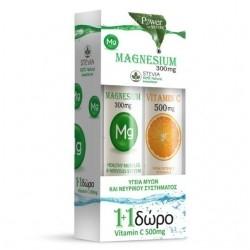 Power Health Magnesium με Γεύση Λεμόνι με Στέβια...