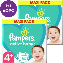 Pampers 1+1 ΔΩΡΟ Active Baby Maxi No4+ (10-15kg)...