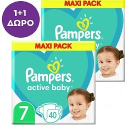 Pampers 1+1 ΔΩΡΟ Active Baby Maxi No 7 (15+kg) 2x40τμχ