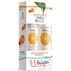 Power Health Ester-C 1000mg με Γεύση Ροδάκινο...