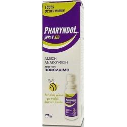 BioAxess Pharyndol Spray Kid Σπρέι για τον Πονόλαιμο...